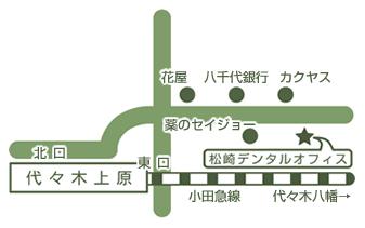 代々木上原駅より徒歩 5分。